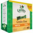 GREENIES GRAIN-FREE DOG DENTAL CHEWS 26 OZ (12/19) (T.A5)