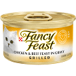 PURINA FANCY FEAST GRILLED CHICKEN & BEEF 3 OZ 24 COUNT (7/19) (A.C3)