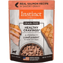 Nature's Variety Instinct Healthy Cravings Grain-Free Real Salmon Recipe Cat Food 3 oz 24 count (8/19) (A.L2/CW)