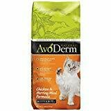 AvoDerm Natural Chicken & Herring Meal Formula Dry Kitten Food 6 Lb Pound Bag (2/19) (A.O7)