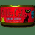 Tiki Cat Bora Bora Grill Sardine Lobster Wet Cat Food 2.8 oz oz 12 count (1/20) (A.L1)