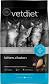 "VET DIET ""KITTEN"" CHICKEN DRY CAT FOOD 3.5 LB (5/19) (A.G3)"