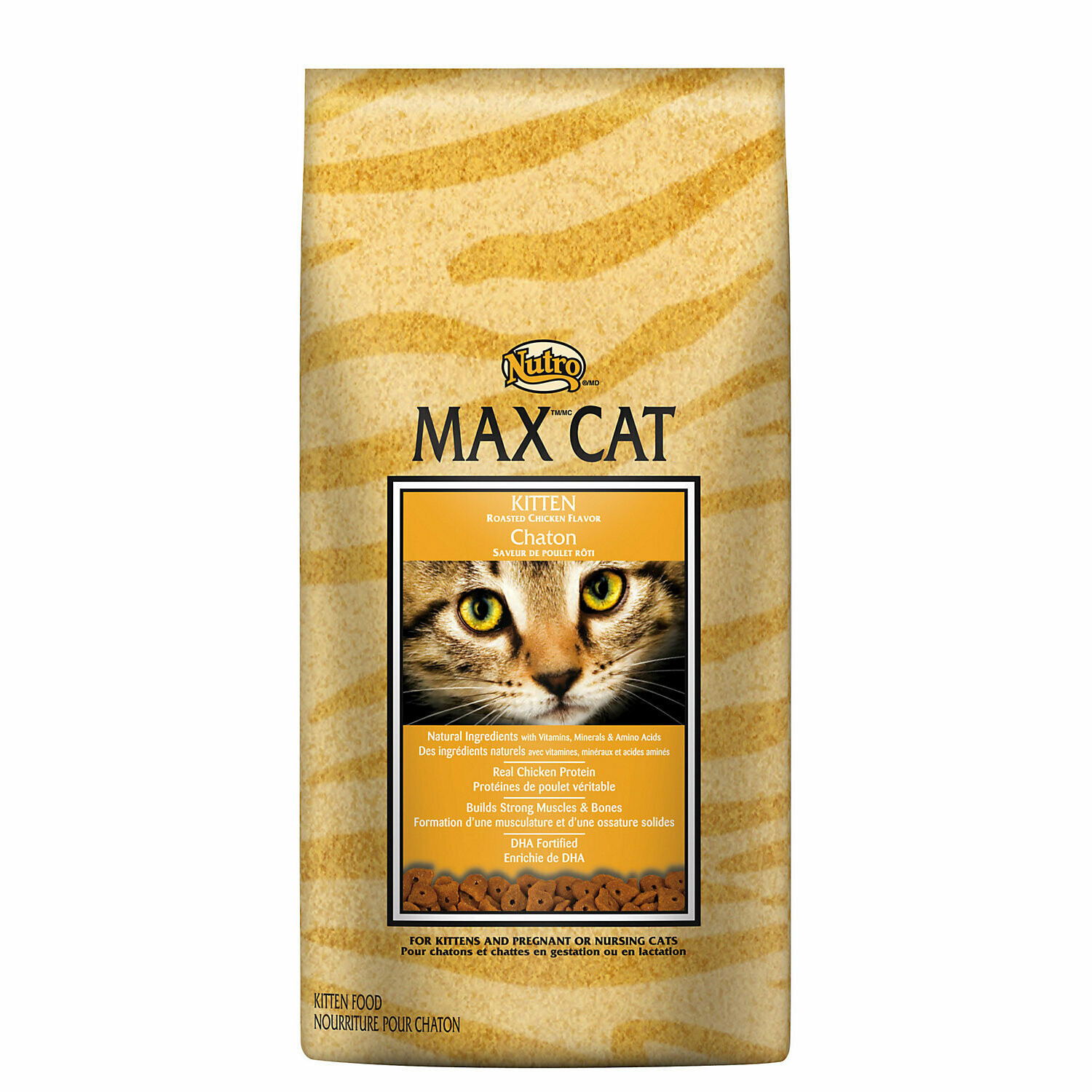 Nutro Max Real Roasted Chicken Flavor Protein with Vitamisn Kitten Food 3lbs (12/18) (A.J4)