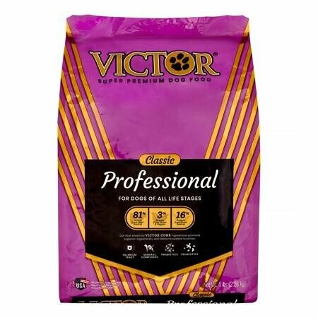 VICTOR Professional Beef Dry Dog Food 5 LBS (12/19)