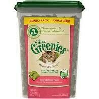 Greenies feline jumbo pack dental treats savory salmon flavor 11 ounces cat treats (12/19)