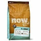 Petcurean Now Fresh Grain-Free Large Breed Puppy Recipe Dry Dog Food, 12 Lb (3/19) (A.J3)