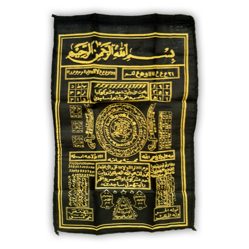 Black Sacred Cloth featuring Islamic Occult Diagram and Magic Squares imbued with Protective Powers and Blessings of Love