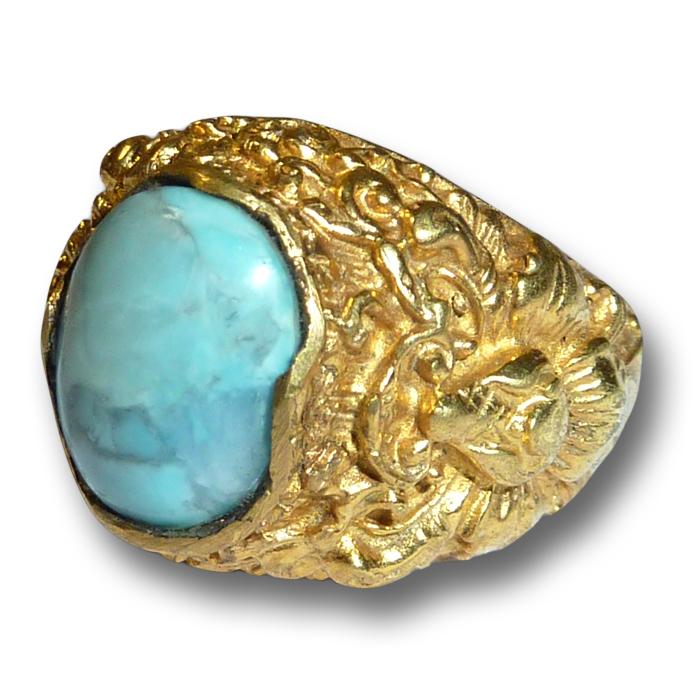 Exotic Caribbean Larimar Gemstone