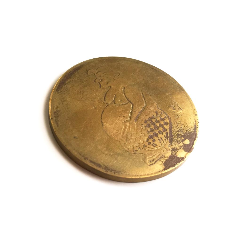 Semar Coin Amulet