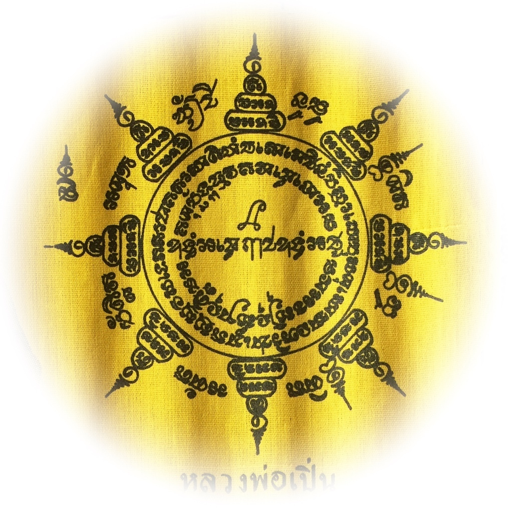 Sacred Yantra Cloth from Wat Bang Phra Temple