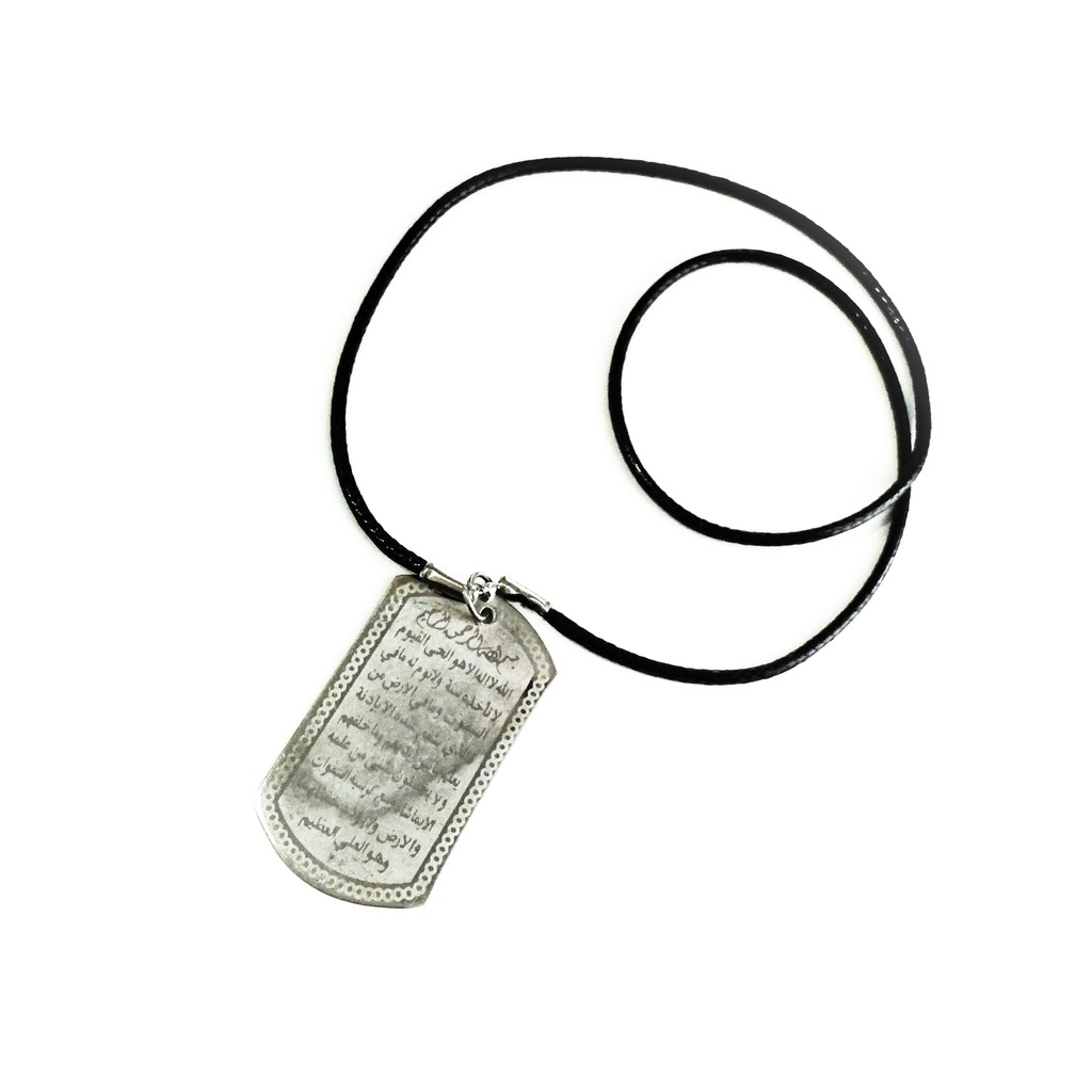 Islamic Pendant with Quranic Verse