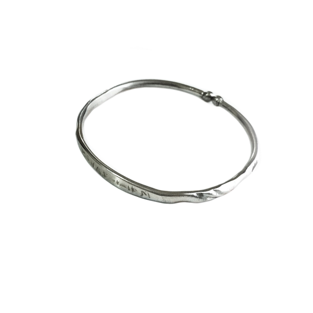 Sacred Metal Muslim Bracelet