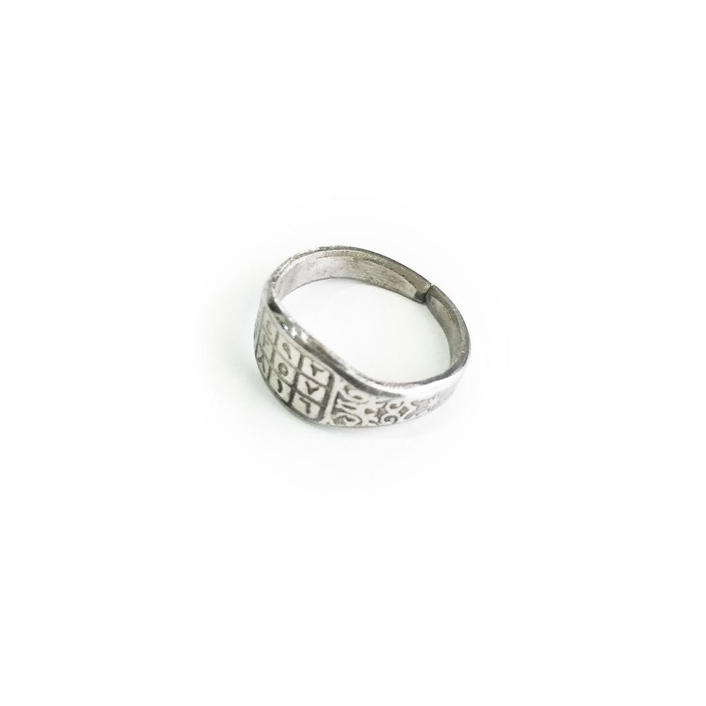 Muslim Ring Talisman