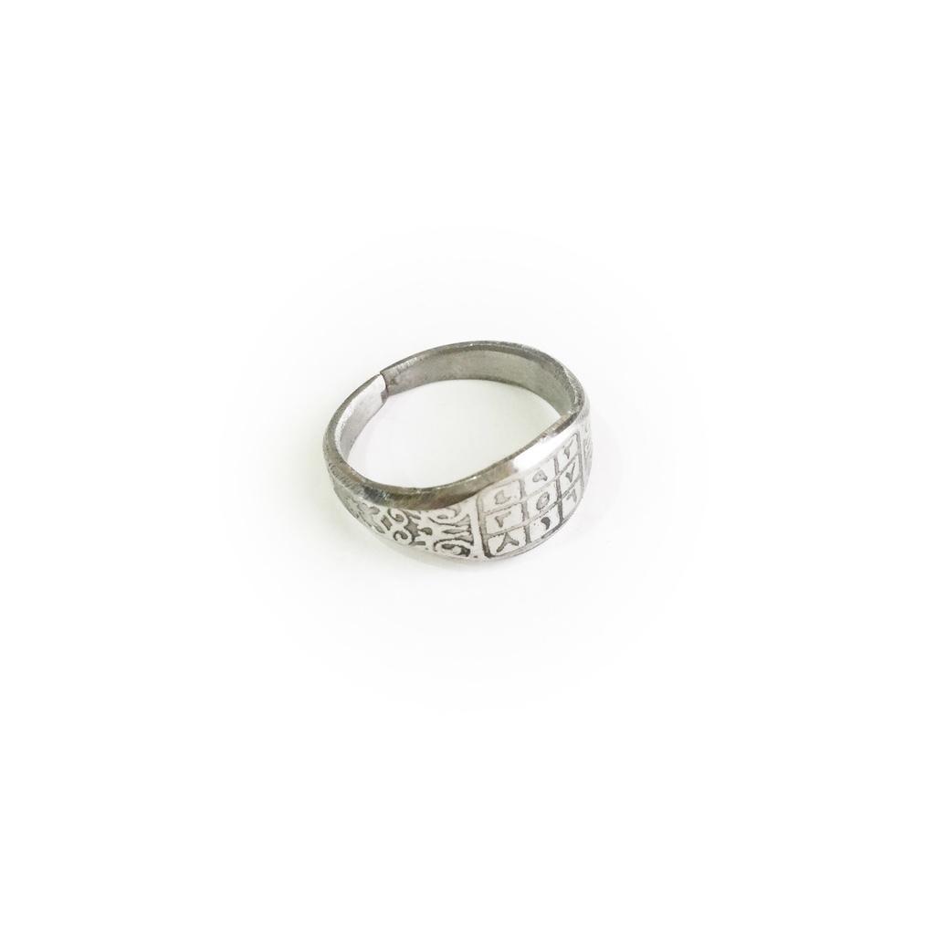Islamic Ring Taweez