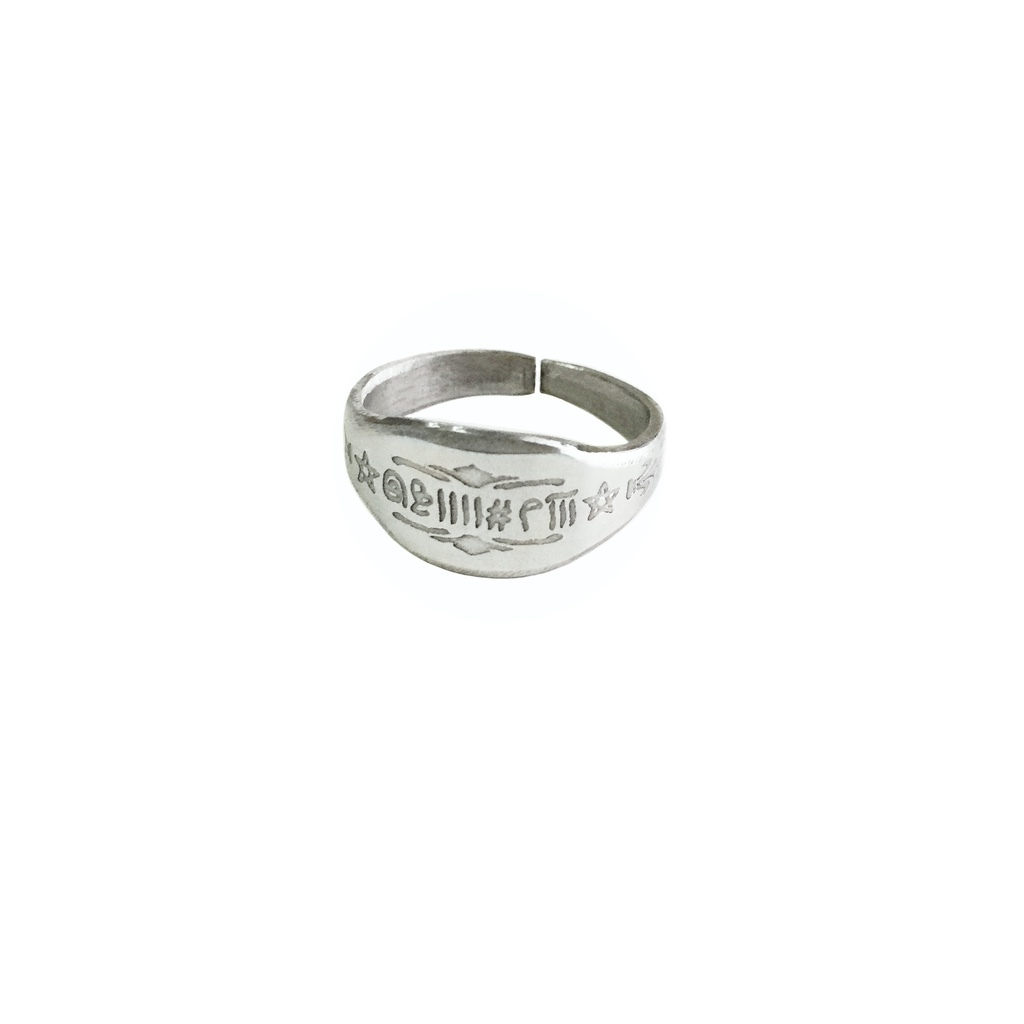 Sacred Metal Muslim Ring