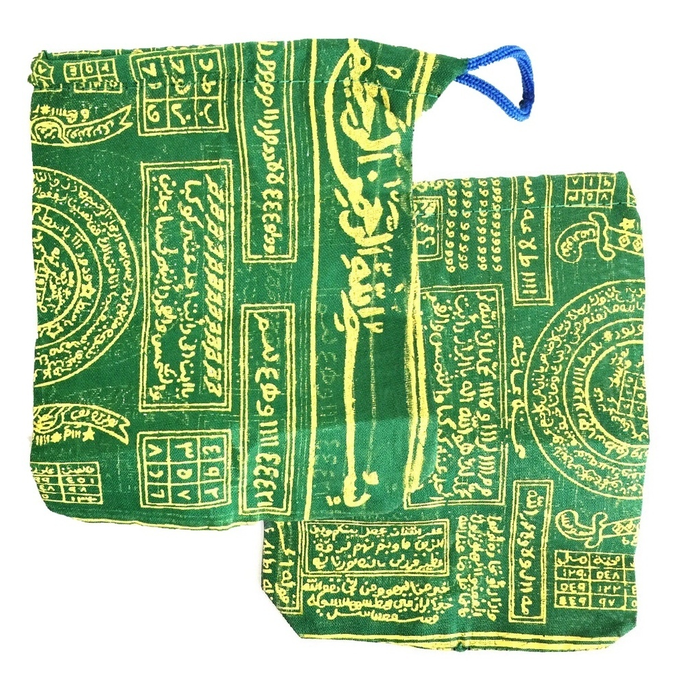Green Pusaka Amulet Bag to Accumulate Cash and Treasured Possessions