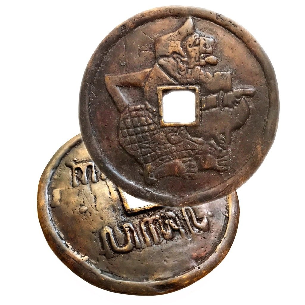 Sacred Brass Gamblers Coin featuring Semar and Traditional Javanese Characters