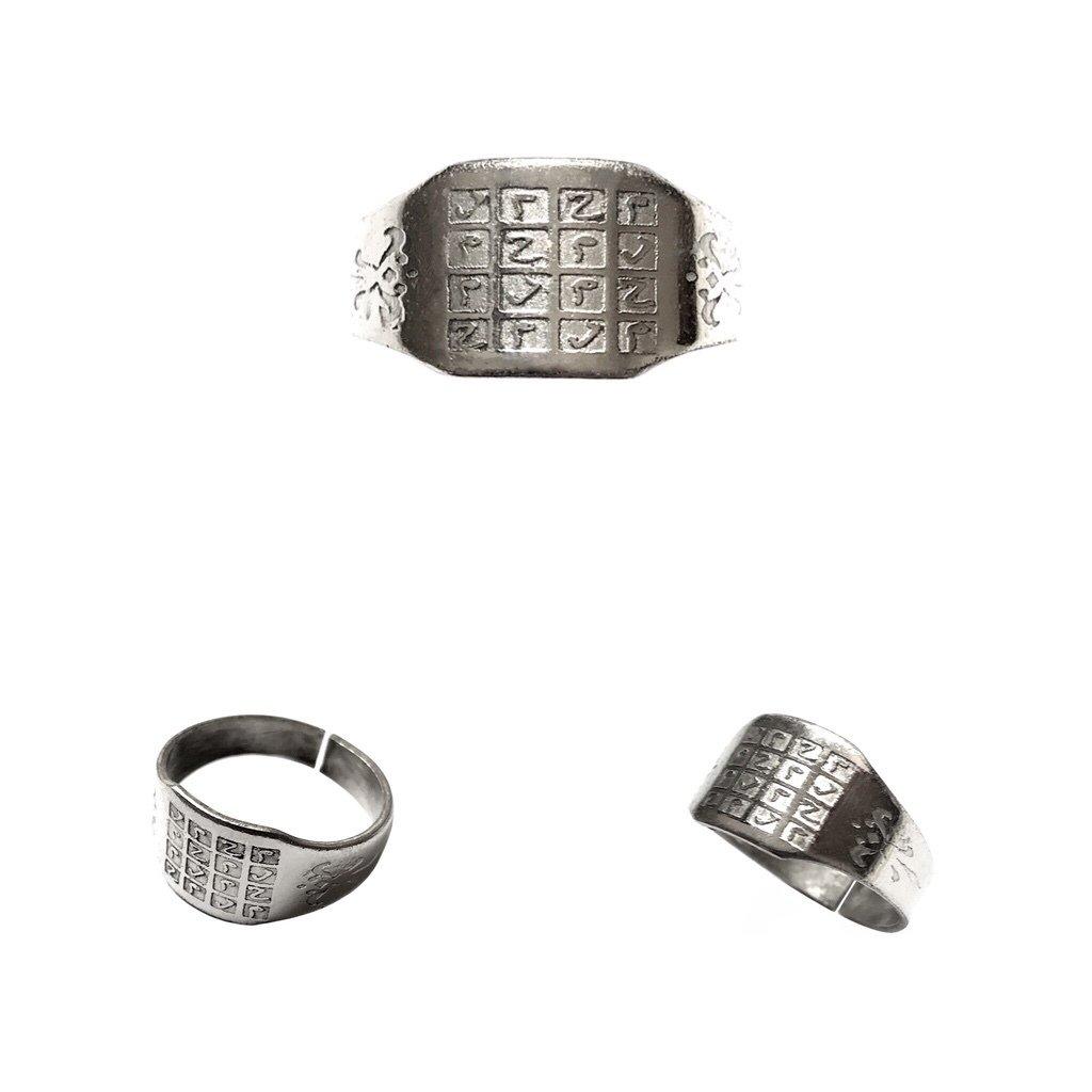 Islamic Occult Ring carrying an Encoded Formula of Solomonic Ritual Magic