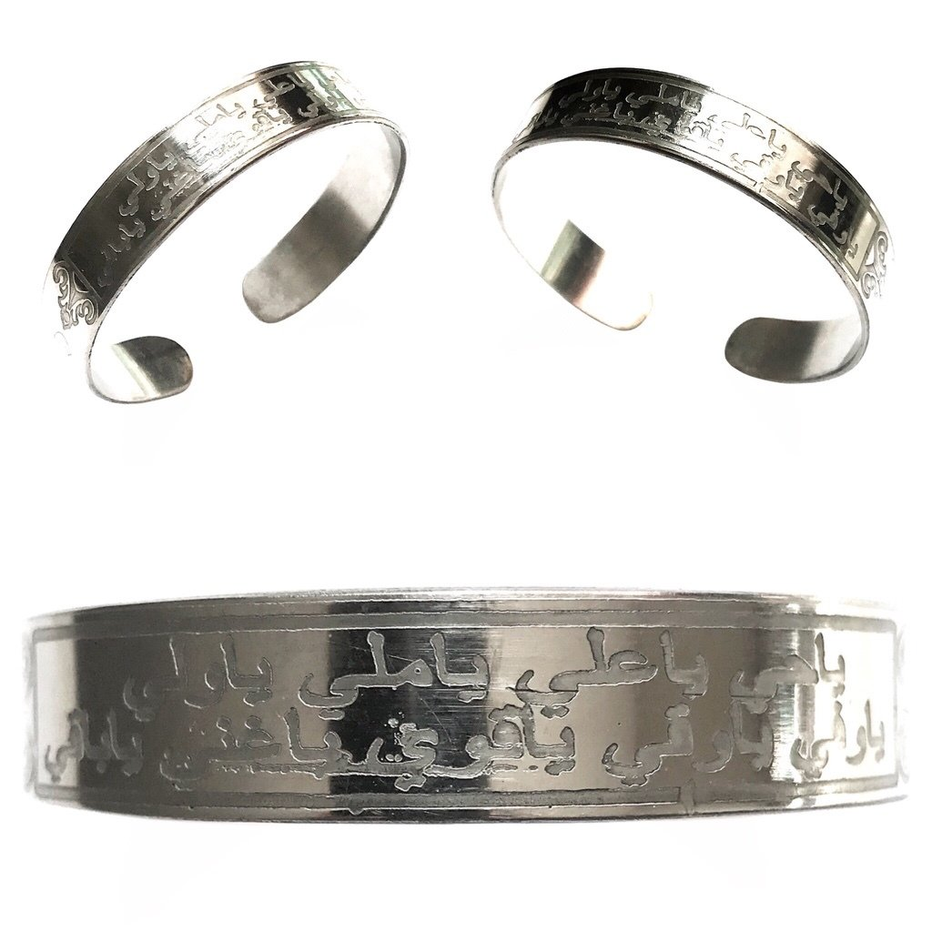 Business Boosting Bracelet featuring Islamic Occult Spells of Solomon for Wealth Increase
