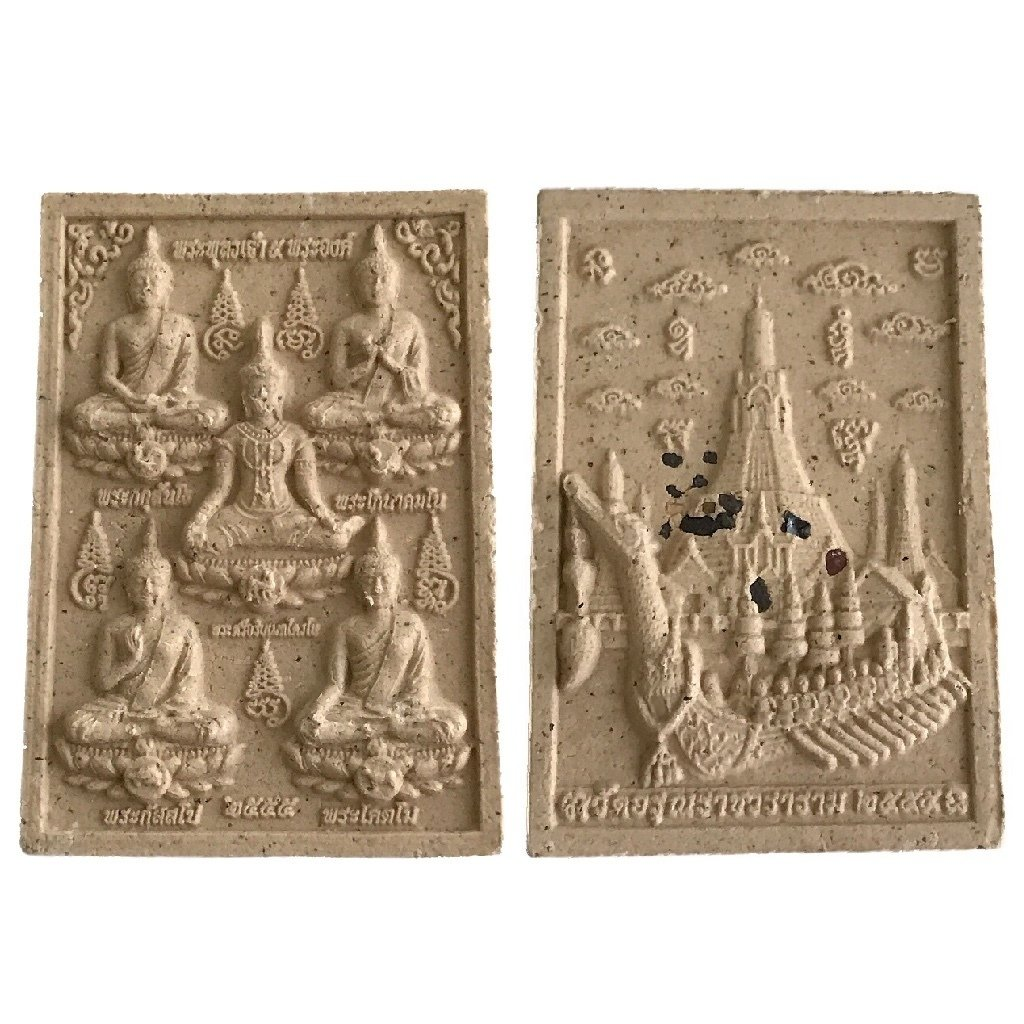Sacred Powder Amulet of the Five Buddhas of the Auspicious Bhadrakalpa Aeon with Holy Relics from Wat Arun Temple