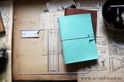 Набор ножей для вырубки Обложка блокнота мидори (passport size),  20,5x13,5см, 5 ножей, Scrapfriend
