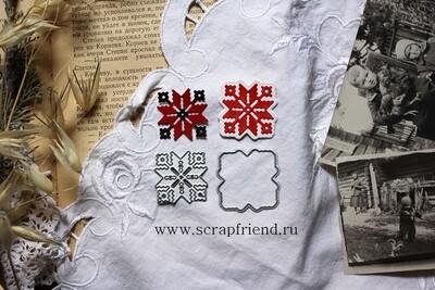 Dies Embroidery - Cross, 3 cm, Scrapfriend