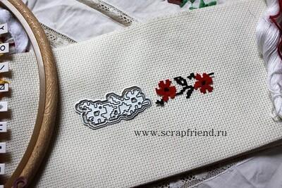 Dies Embroidery - Odarka, 5x2,5 cm, Scrapfriend