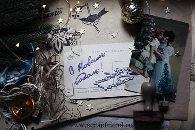 Набор ножей для вырубки С Новым годом (6), Scrapfriend