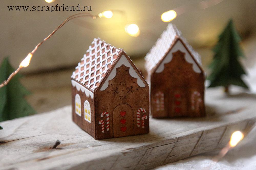 Dies The Gingerbread house, Scrapfriend