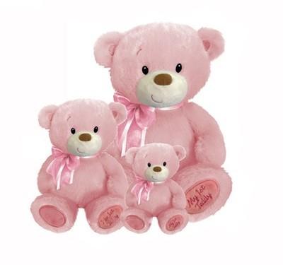 Baby Girl - My First Teddy Bear
