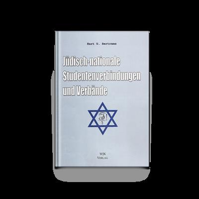 Jüdisch-nationale Studentenverbindungen und Verbände