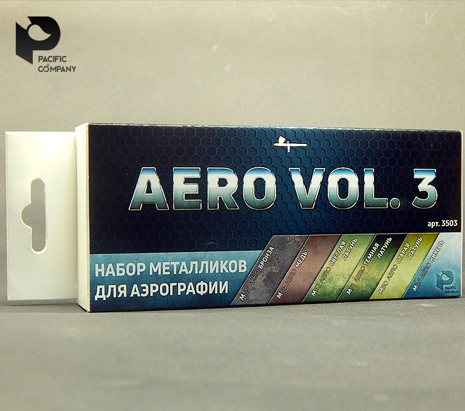 Metallic vol.3 set for airbrush