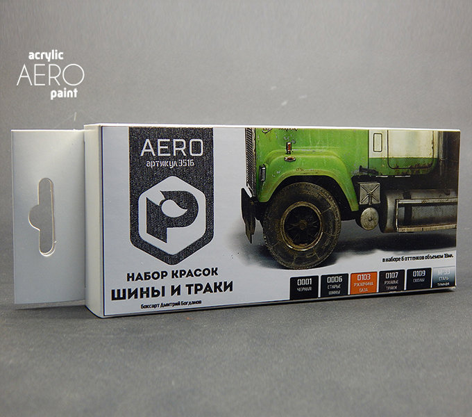 AERO Tires and Tracks set for airbrush