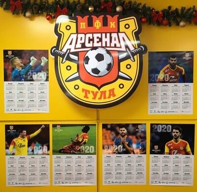 Плакатные календарь ПФК