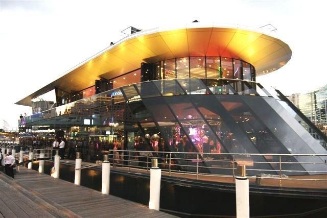 Starship NYE Sydney Harbour Cruise Ticket
