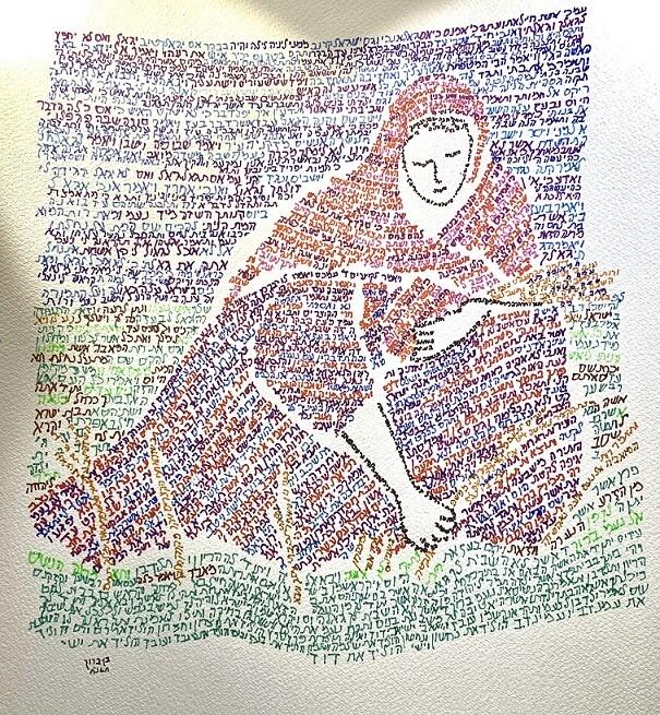 Book of Ruth in Hebrew