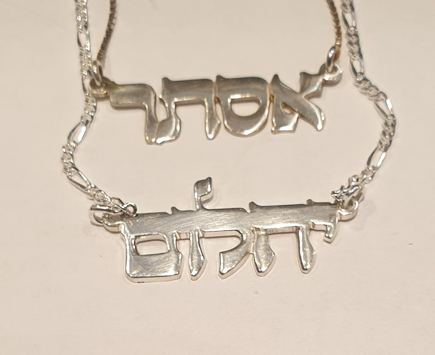 Hebrew name pendant (sterling silver)