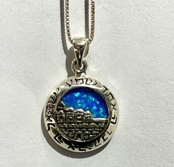 The Shma over Jerusalem