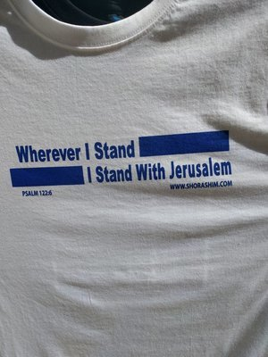 Solidarity With Jerusalem T Shirt