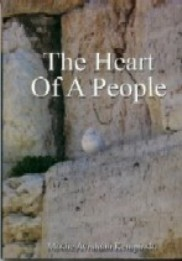 The Heart of A People