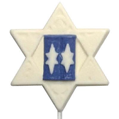 Star With Mezuzah