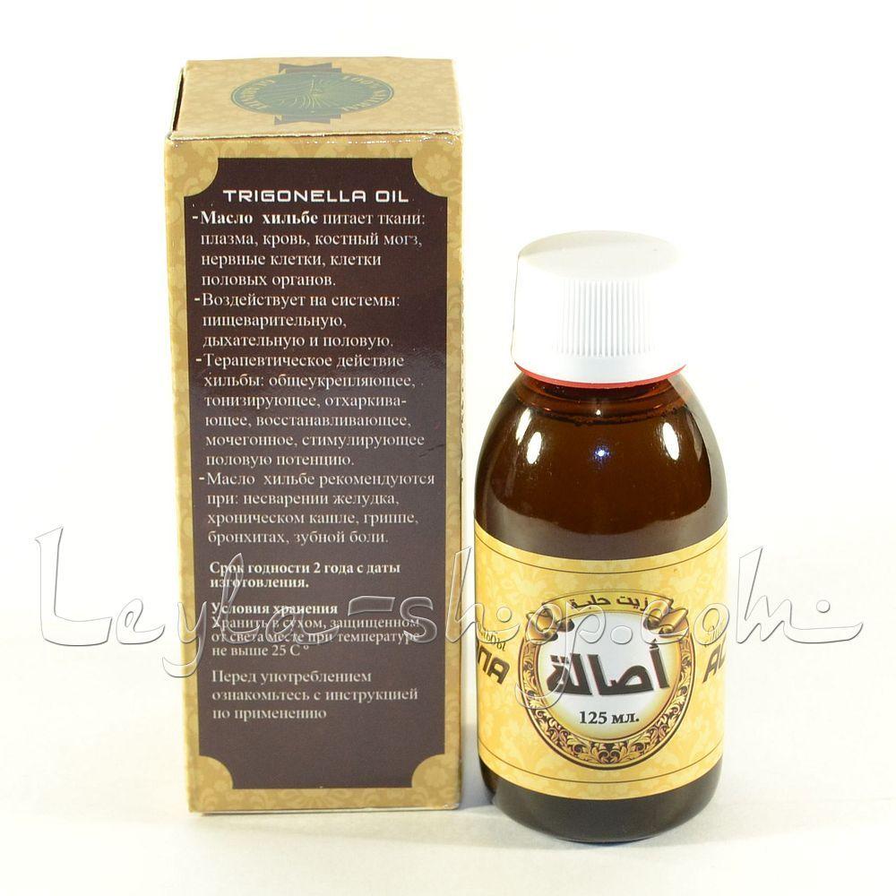 Лечение маслами бесплодие - Крепкое здоровье