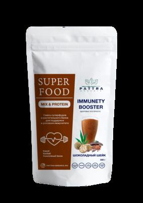 Протеиновый шейк IMMUNETY BOOSTER - Шоколад