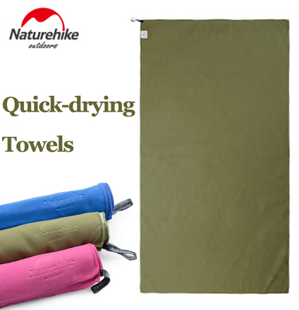 Naturehike Quick Dry Travel Towel
