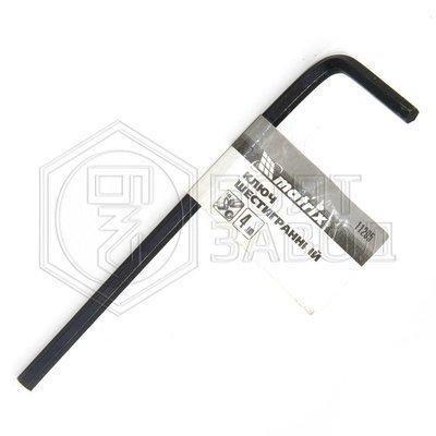 Шестигранный ключ 4 мм