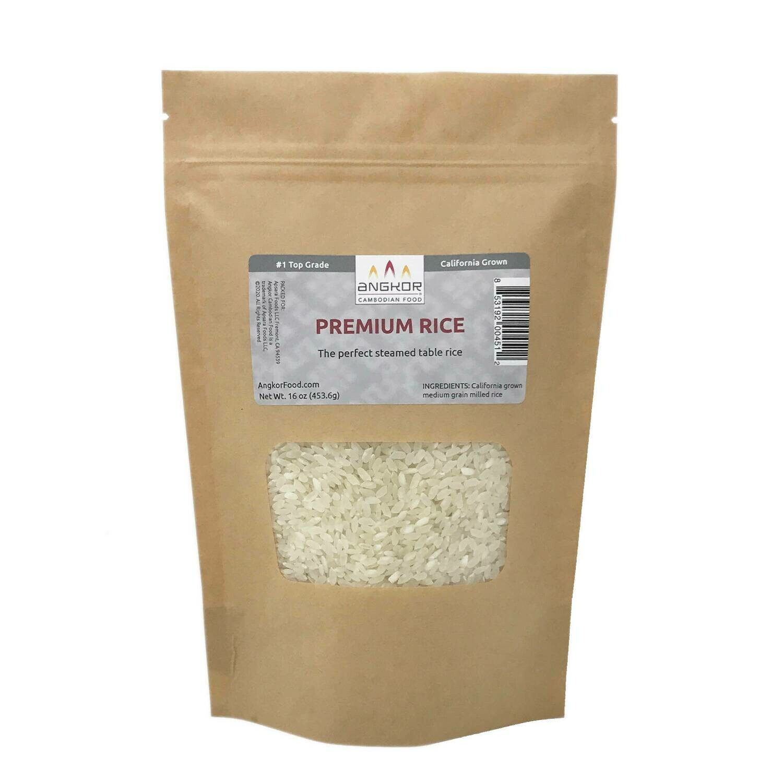 Premium Rice - 1 pound