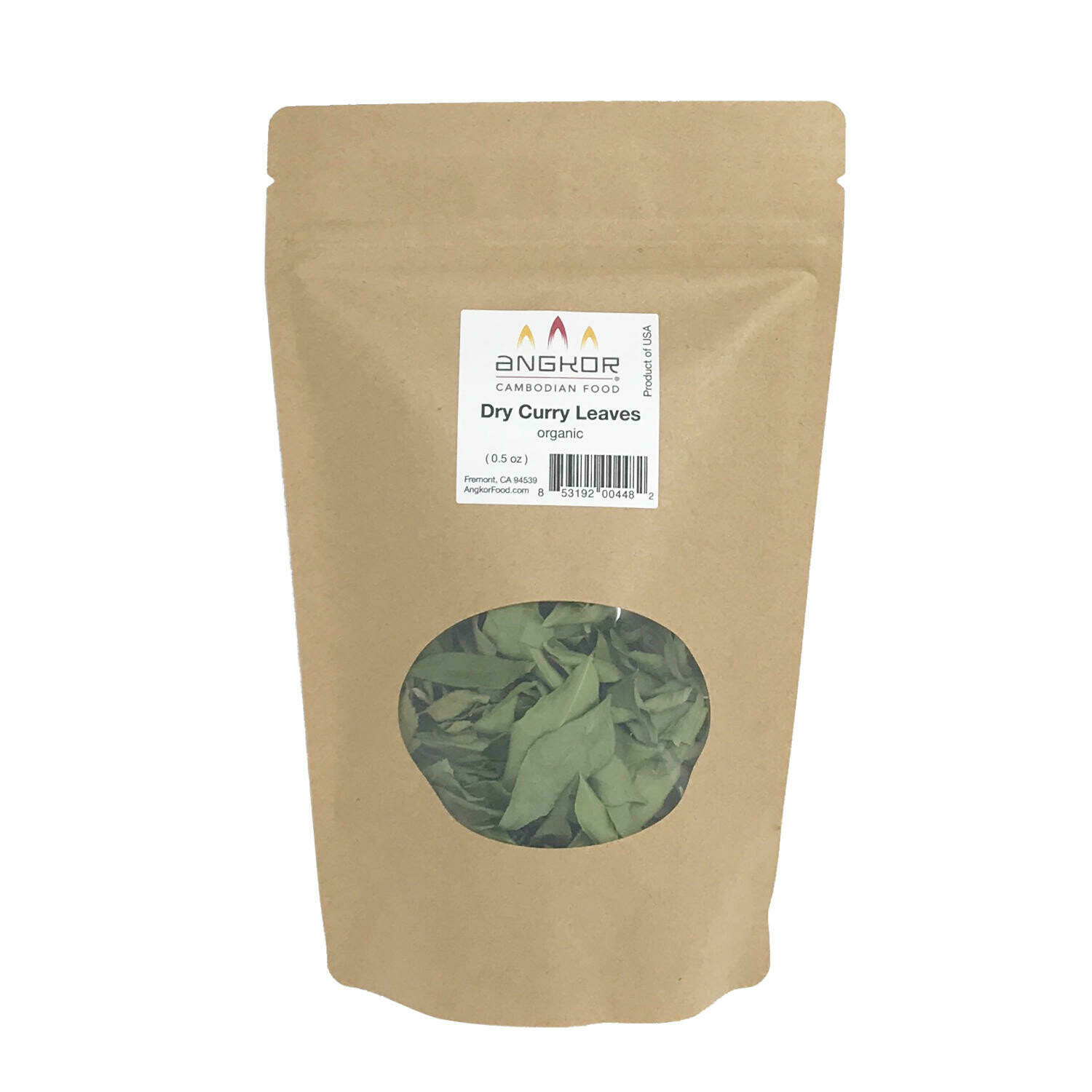Organic Dry Curry Leaves - 0.5 oz (14g)