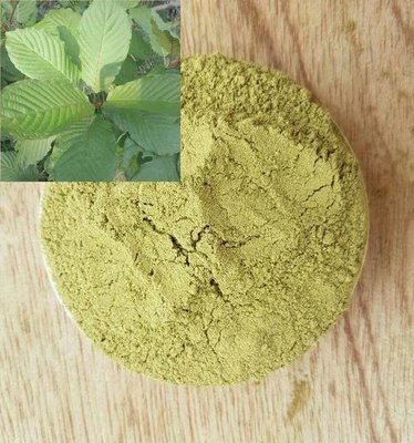 Powder 250 Gram
