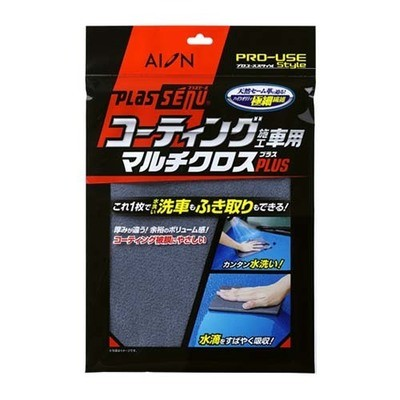 AION Plas Senu Pro Car Wash Cloth