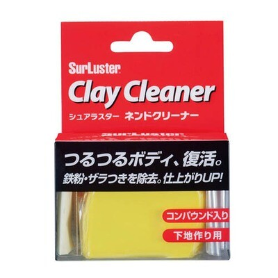 SurLuster Clay Cleaner